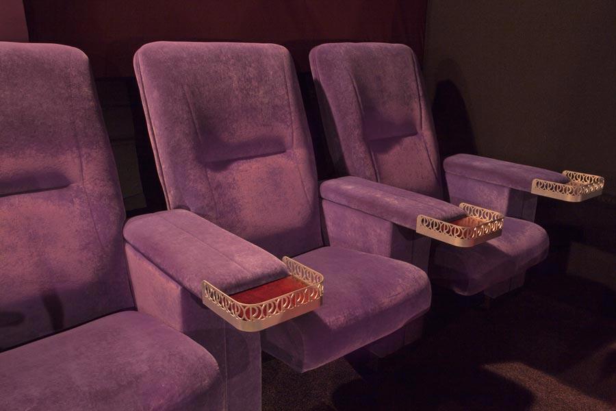 17 cinema seating